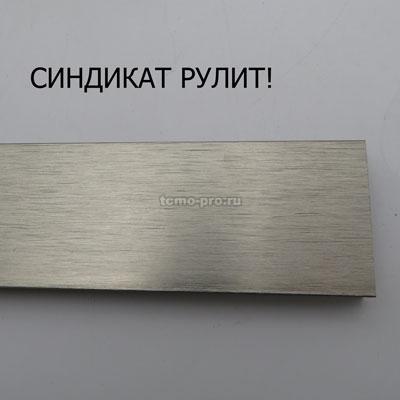 Крышка для зажимного профиля S-40H 3000 мм